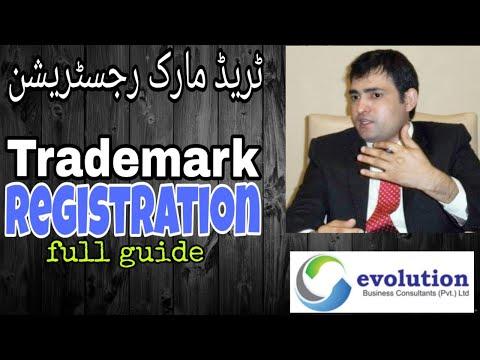 Trademark Registration in Pakistan