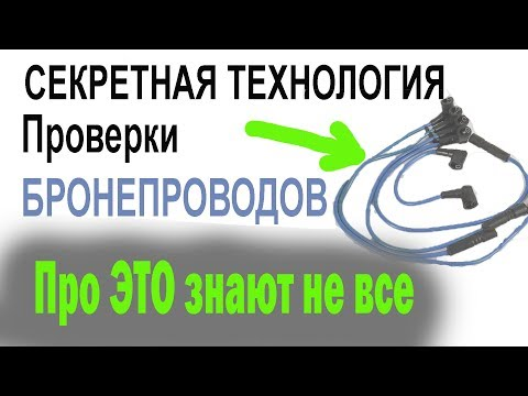 Видео Где оцинковка