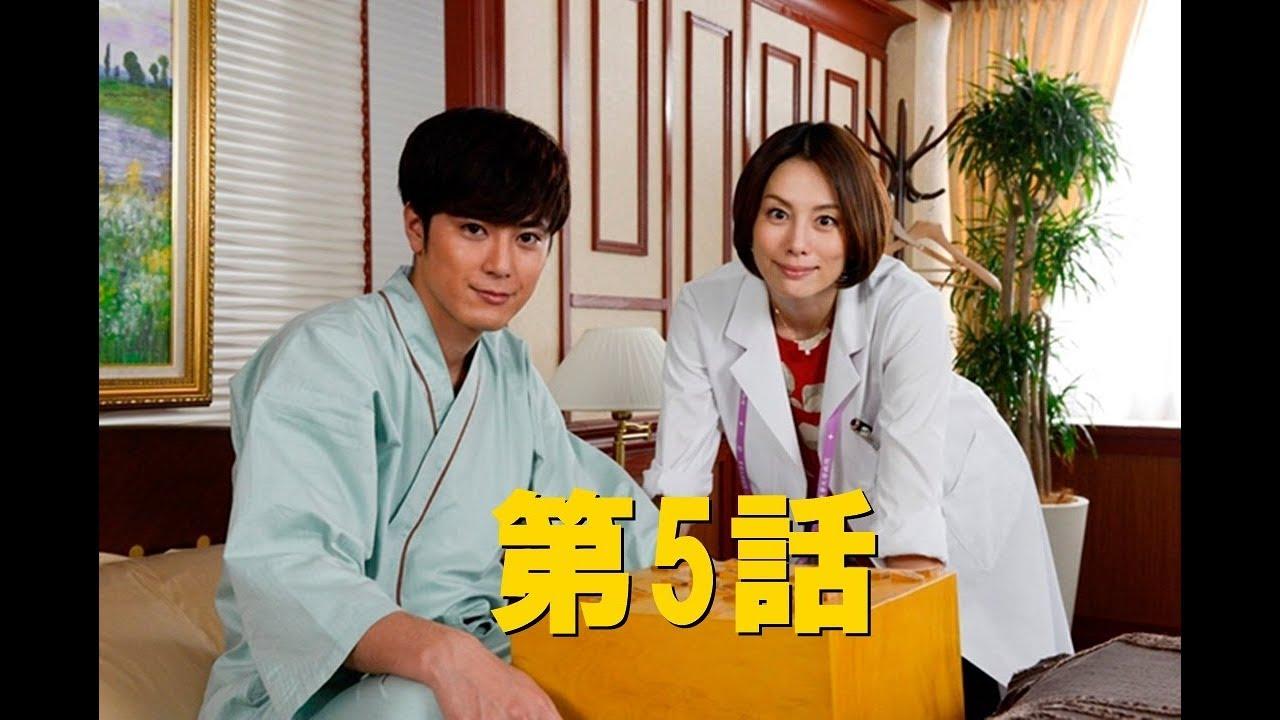 【Doctor-X 5期  外科医・大門未知子】11月9日(木)第5 話 ドクターX