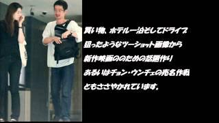 市川実日子と同棲中と伝えられている加瀬亮が韓国の女優チョン・ウンチ...