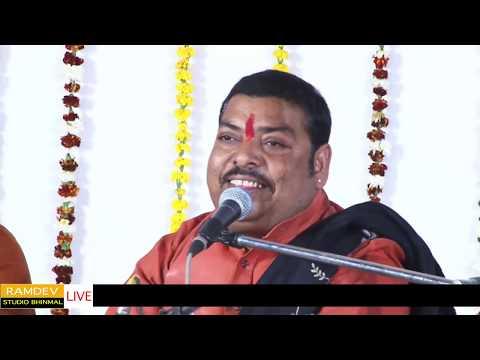 भादरड़ा री धरती ऊपर जांवा वारी वारी // Kaluram Bikharniya // भादरड़ा शिवरात्री 2019 Live
