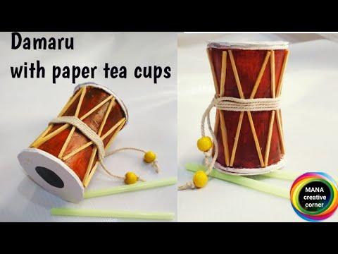 Disposable paper tea cup craft idea damaru/Best out of waste disposal tea glass craft/school project