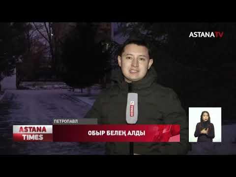 ASTANA TIMES 20:00 (22.11.2019)