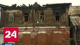 На востоке Москвы загадочно сгорел выявленный памятник архитектуры