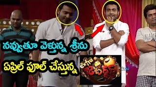 IT's Fake Just For TRP Naga Babu And Roja Fires On Sudigali Sudheer Team - Latest Film News