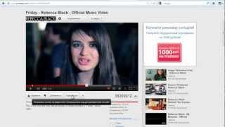Как вставить видео с Youtube на блог пошагово(Для некоторых людей, обычных и более профессиональных блогеров, вставка видео с YouTube является довольно..., 2012-08-31T17:11:05.000Z)