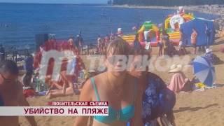 Убийство борца Бурятии Юрия Власко