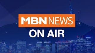 [MBN LIVE/뉴스8] 북 미사일 왜 이 시점에  - 2019.7.25 (목)