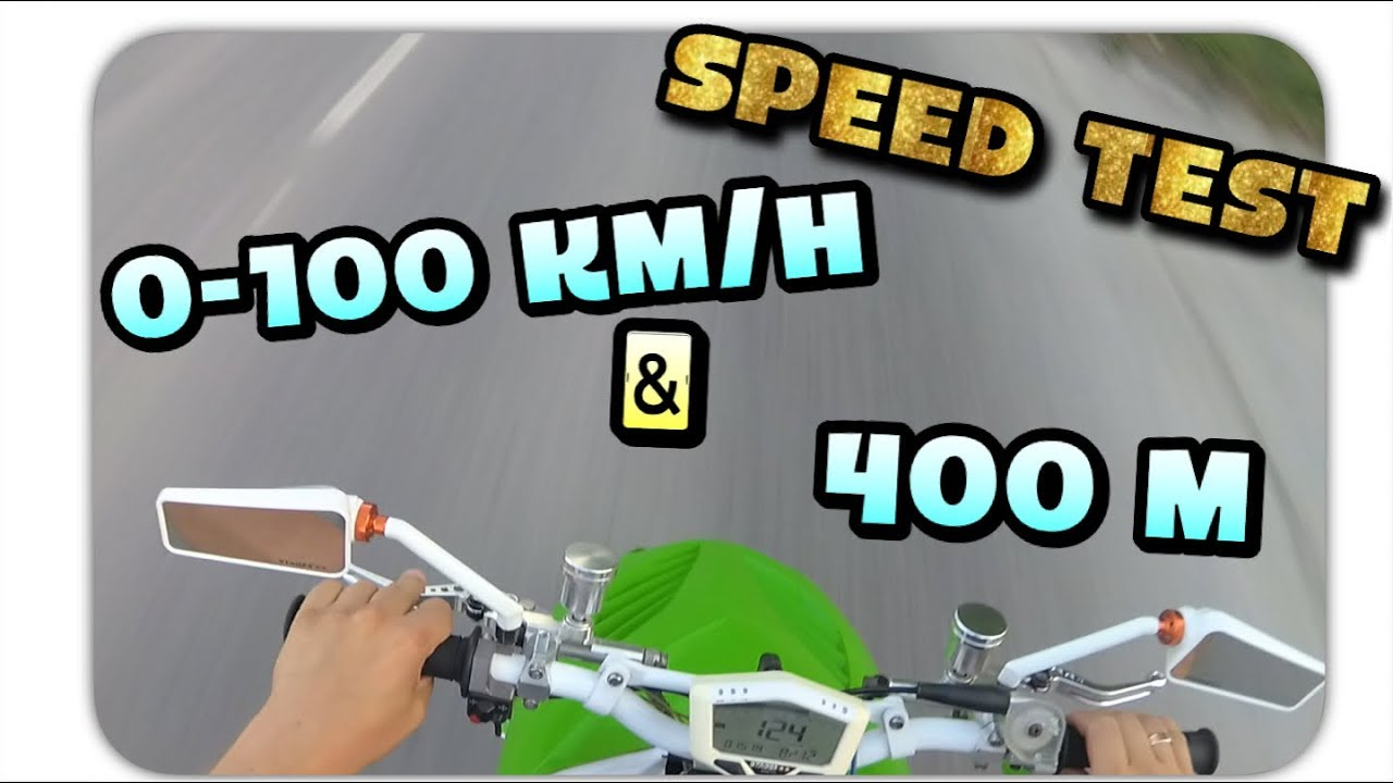Замер скорости YAMAHA AEROX на R\T 95. 0-100 и 400 метров