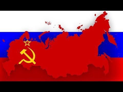 Предсказание о новом СССР