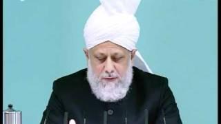Проповедь Хазрата Мирзы Масрура Ахмада (29-10-10) часть 3
