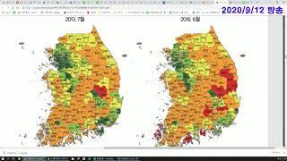 2020년 서울 입주예정물량, 2008년 이후 최다多 …