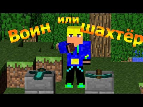 Обзор мода Minecraft  Level Up Mod 1.7.10 RPG в Майнкрафте