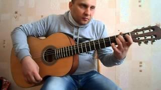 Как играть на гитаре.В.Цой - Моё настроение