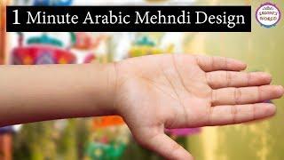 Simple Arabic Mehndi Design For Front Hand by Jyoti Sachdeva.