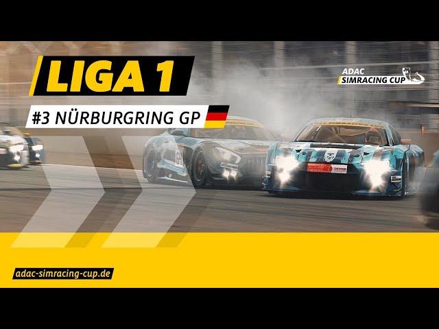ADAC SimRacing Cup Liga 1 - Nürburgring