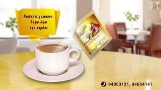 Bimex Holding - Khaan Classic Honjwortoi cofe tvc_02 cut_01
