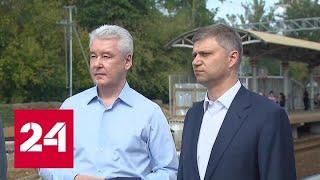 Собянин и представители РЖД осмотрели ход реконструкции платформы Сетунь - Россия 24