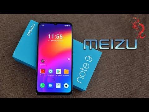 MEIZU NOTE 9 Global Version //Распаковка потенциального хита