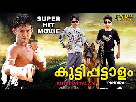 Kuttipattalam (2010)   Tamil Dub  Pasanga   Malayalam Full Movie   Vimal   Vega Tamotia  