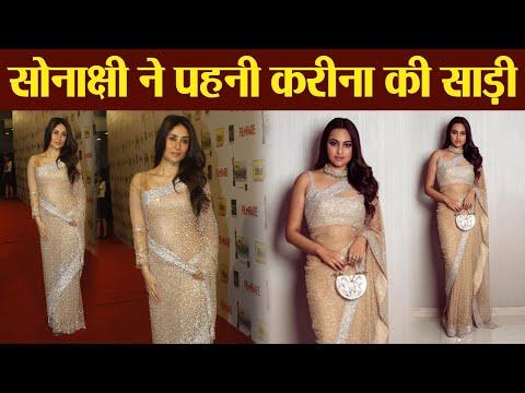 Sonakshi Sinha wears Kareena Kapoo's silver Shimmery Saree   Boldsky