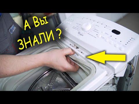 Замена манжеты стиральной машины Whirlppol