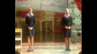 01 - Мой адрес Советский Союз - Пелагея и Дарья Мороз