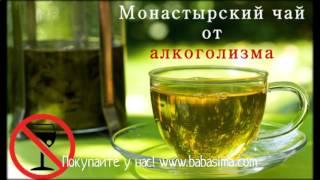 Монастырский чай противопаразитарный