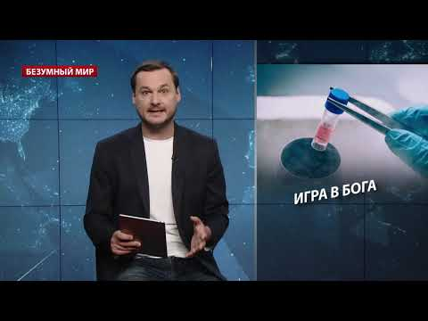 Проблемы Путина: как
