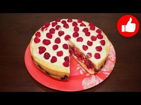 Пирог в мультиварке с малиной рецепты