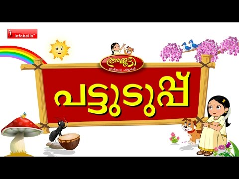 New Dress Song-Malayalam Rhymes for Children