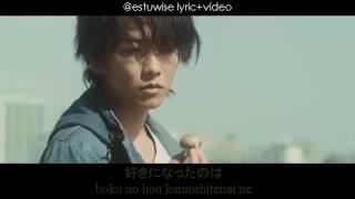 Download lagu Sayonara no Junbi Lyric The Liar and His Lover OST MP3