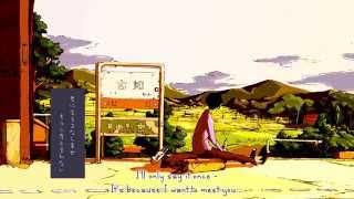 Ito Kashitaro My Narrow Road ぼくのほそ道