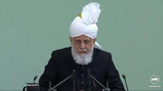 Friday Sermon 12 February 2021 (English): Chaudhary Hameedullah: A True Servant of Islam Ahmadiyyat