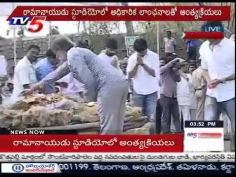 Ramanaidu Cremation at Ramanaidu Studio : TV5 News
