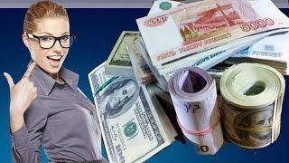 🙂Как купить криптовалюту новичку без комиссии на бирже✌️, инструкция по покупке крипто монет💰