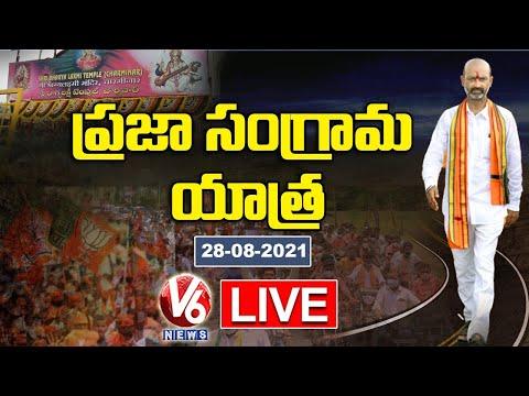 Did BJP's Praja Sangrama Yatra violate COVID-19 norms?