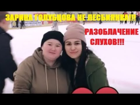 Ютуб онлайн лесбиянки 8