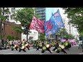 (4K)札幌学院大学・文京台 - 2018年 第27回YOSAKOIソーラン祭り!