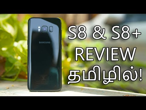 Samsung Galaxy S8 & S8+ Review! (தமிழ் | Tamil)