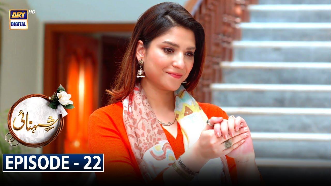 Shehnai Episode 22 [Subtitle Eng] - 15th July 2021 - ARY Digital Drama