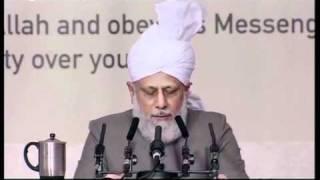 Худамул Ахмадия великобритании (26-09-10). часть 5
