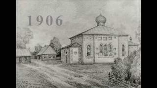 40 лет Люберецкому краеведческому музею.