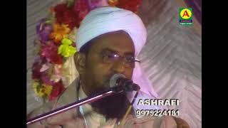 Naat Alhaj Qari Rizwan Khan Sahab Arjoli Gao Bhiwandi 5 3 2013