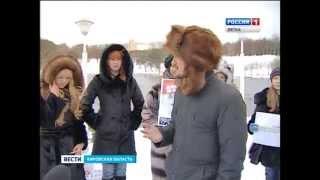 В Кирове прошла акция «Животные не одежда» (ГТРК Вятка)