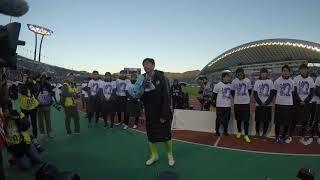 11月24日(土)森﨑和幸選手現役引退セレモニー後サポーター前挨拶