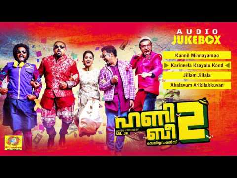 Honey Bee 2 | New Malayalam Full Movie Songs 2017 | Latest Malayalam Film Songs 2017