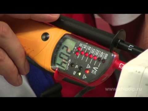 Fluke T140 индикатор напряжения