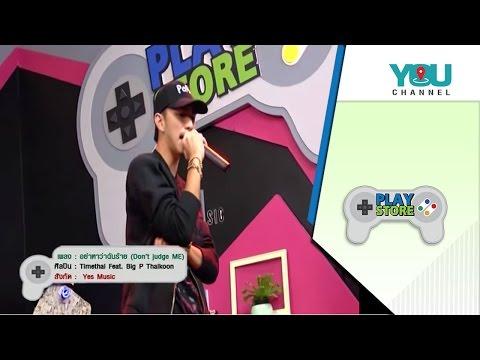 Live Show อย่าหาว่าฉันร้าย - Timethai @Play Store