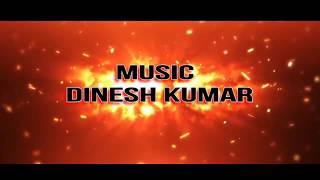 Kala Ratri  | Odia New Horror Movie Name Motion Trailer